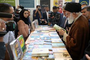 ۹ حاشیه ویژه حضور رهبر انقلاب در نمایشگاه کتاب