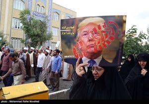 جواب دندانشکن ایرانیها به یاوهگوییهای ترامپ/ ملت ایران: منتظر پاسخ قاطع مسؤولان میمانیم
