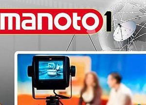 «منوتو» حاضر به حذف فیلم «بیبیسی» نشد +عکس