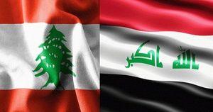 شکست در بیروت، انتقام در بغداد