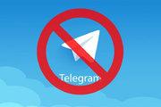 کاهش ترافیک تلگرام پس از فیلترینگ