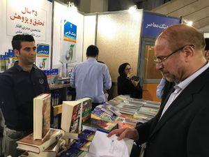 بازدید قالیباف از نمایشگاه بین المللی کتاب