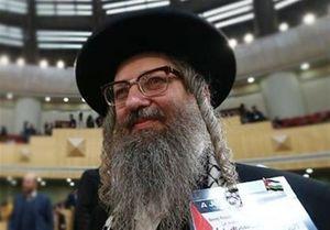 خاخامهای یهودی: اسرائیل یک دولت نجس است! +فیلم