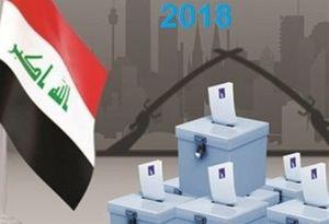 بروز برخی مشکلات فنی در روند رای گیری عراق