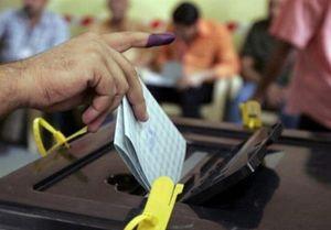 میزان مشارکت در انتخابات عراق در برخی استانها
