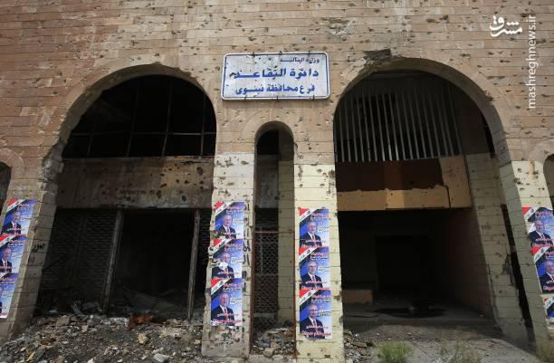 پیشتر نیز نهادهای امنیتی منطقه فرات اوسط از تکمیل طرح های امنیتی برای حفاظت از مراکز انتخاباتی دو استان کربلای معلا و نجف اشرف خبر داده بودند.