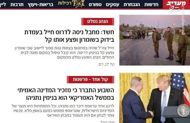 رونمایی از وزیر خارجه جدید آمریکا +عکس