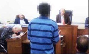 مرگ قاتل قبل از محاکمه