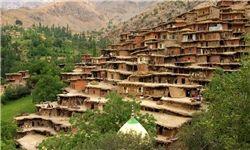 روستای علی آباد کرفتو