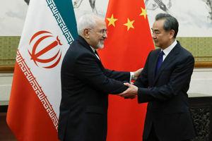 عکس/ دیدار ظریف با وزیر خارجه چین