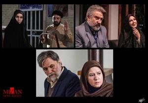 با سریالهای ماه رمضان آشنا شوید
