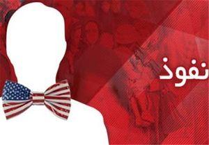 عدم همکاری وزارت اطلاعات در گزارش دوتابعیتیها