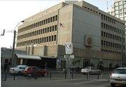 سفارت آمریکا از کجا به کجا منتقل میشود؟