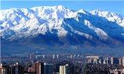 خبر خوش هواشناسی برای تهرانیها