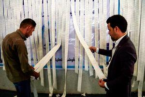 عکس/ آغاز شمارش آراء انتخابات عراق
