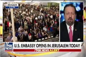 مراسم مقدماتی انتقال سفارت آمریکا به قدس آغاز شد