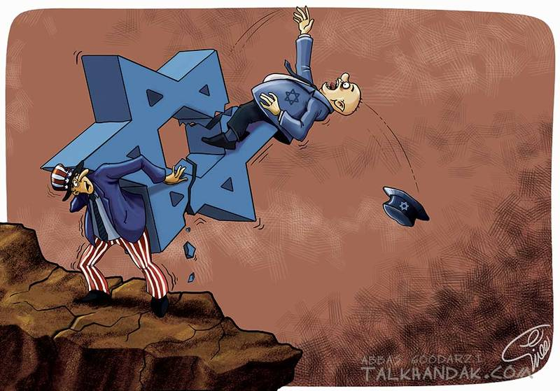 «کنستانتین زوریک» روشنفکر سرشناس سوری برای نخستین بار اصطلاح «نکبه» را در توصیف جنگ عربها و رژیم اسرائیل در سال 1948 استفاده کرد. از دیدگاه وی، اشغال فلسطین توسط رژیم صهیونیستی از همان ابتدا  نکبتآور بوده است.