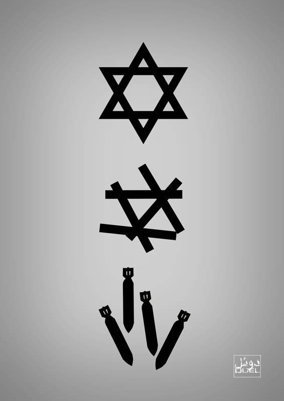 در دسامبر همان سال ارتش انگلیس با حمله به بیتالمقدس تلاش خود برای اجرای بیانیه را آغاز و مقدمات اشغال فلسطین را فراهم نمود. بدنبال اشغال بیتالمقدس و تشکیل آژانس یهود، احزاب و سازمانهای صهیونیستی در این منطقه تاسیس و توسعه یافتند.