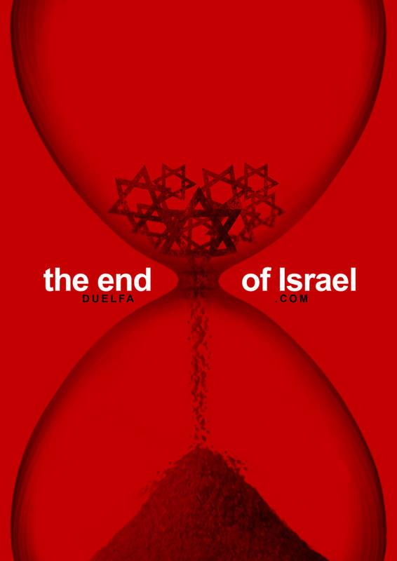 «راوان دامن» سازنده مستندی تحت عنوان «النکبه» اظهار می دارد که تاریخ وقوع فاجعه به 1799 بازمی گردد که طرحهای بلندپروازانه و استعماری «ناپلئون بناپارت» شامل ایجاد سرزمینی یهودی در خاک فلسطین بود.