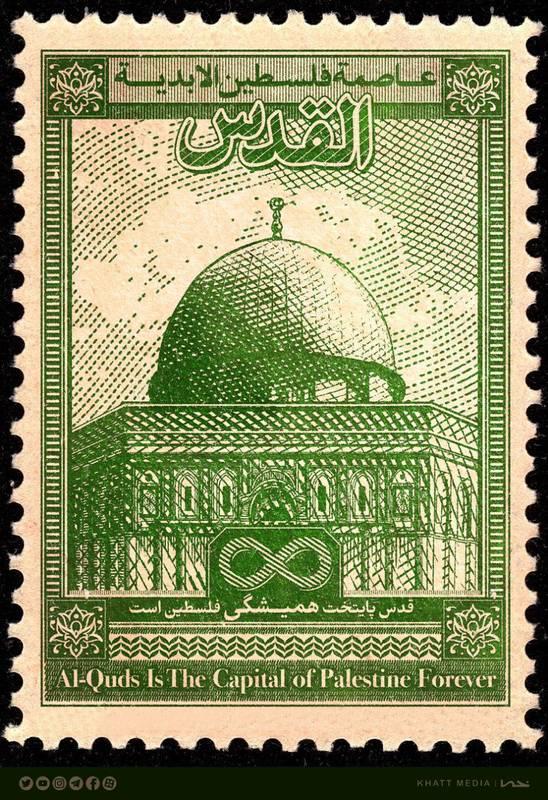قدس پایتخت همیشگی فلسطین است  #القدس_عاصمة_فلسطین_الابدیة