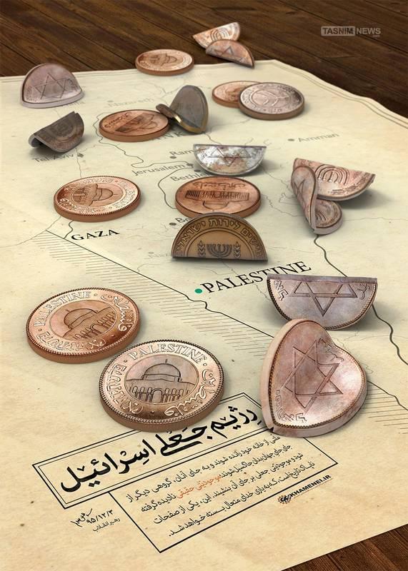 «النکبة» نه تنها نماد فاجعهای است که در آن سال بر سر سرزمین فلسطین نازل شد بلکه نمایانگر سختی ها و معضلاتی است که طی چندین دهه گذشته به این ملت تحمیل گشته است