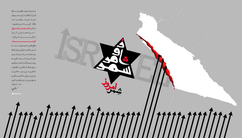 الجزیره انگلیسی نیز در گزارشی مبسوط در این زمینه می نویسد: روشنفکران غربی و عرب، مورخان و شاهدان عینی با استناد به برخی مدارک، روایات تازه و بی سابقهای را از اقدامات ضدبشری اسرائیل علیه فلسطینیان مطرح می کنند. 1948 در حالی برای صهیونیستها سالگرد جشن استقلال به شمار میآید که فلسطینیان آن را نکبتی میخوانند که منجر به آوارگی دهها ساله چندصد هزار و اینک چند میلیون این کشور شد.
