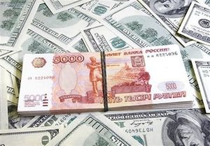 چقدر ارز مسافرتی در سه ماه پرداخت شد؟