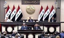 توافق برای تشکیل ائتلاف بزرگ پارلمانی عراق