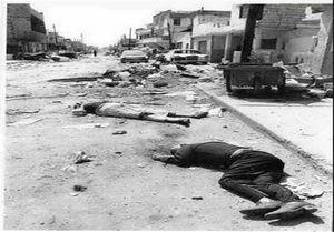 صهیونیستها چگونه «ناصرالدین» را به خون کشیدند