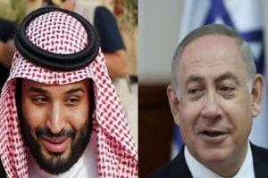فیلم/ اعلام موجودیت اسرائیل در ریاض!