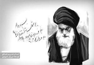 فتوایی که مانع از ۵۰ سال سلطه انگلستان بر ایران شد