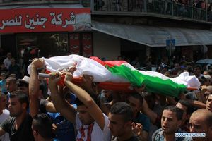 فیلم/ فریاد خشم فلسطینیها در تشییع یک شهید