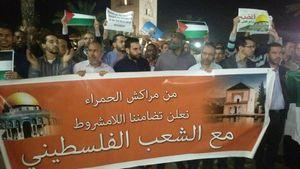 تظاهرات گسترده حمایت از فلسطین در مراکش