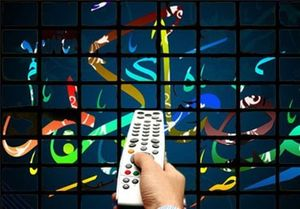 تلویزیون در رمضان سریال طنز پخش نمیکند +عکس