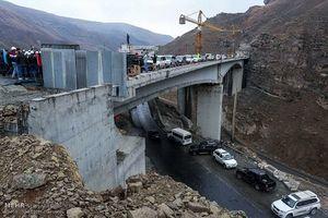 آخرین وضعیت آزادراه تهران - شمال