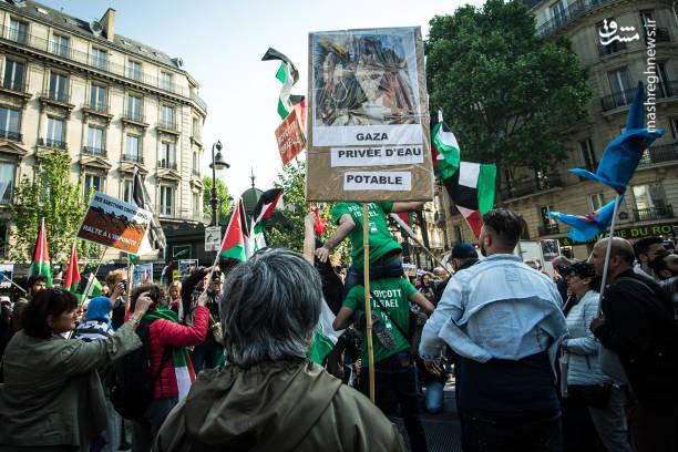 تظاهرات ضد آمریکایی-اسرائیلی در فرانسه