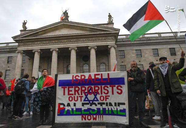تظاهرات هزاران ایرلندی علیه رژیم صهیونیستی