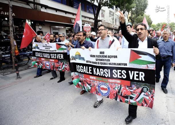 حمله مردم آنکارا به خانه سفیر اسرائیل