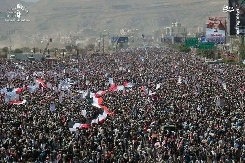 خروش یمنیها در حمایت از قدس