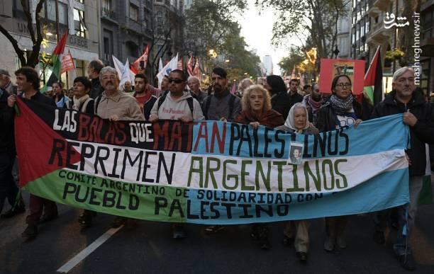 برگزاری راهپیمایی ضد اسرائیلی در آرژانتین