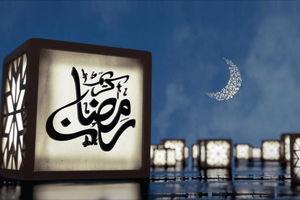 صوت/ دعای روز بیست و یکم ماه مبارک رمضان