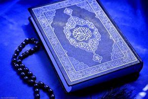 """شروع صبح با """"قرآن کریم""""؛ صفحه ۲۵۳+صوت"""