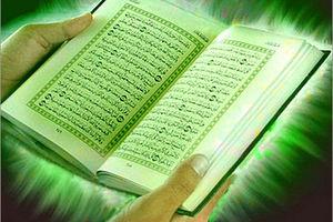 """شروع صبح با """"قرآن کریم""""؛ صفحه ۳۹۷+صوت"""