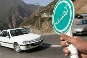 جزئیات محدودیت ترافیکی جادهها تا اواخر شهریور