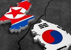 کره شمالی/کره جنوبی
