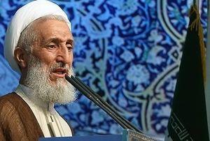خطیب جمعه تهران: برجام یک باجگیری بود/ با چه جرئتی میتوانیم به اروپاییها اعتماد کنیم
