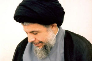 نامه اعتراضی شهید صدر به شاپور بختیار