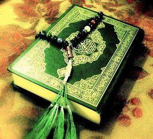 صوت/ تندخوانی جزء چهارم قرآن کریم