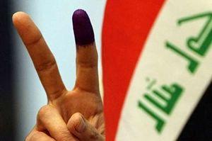 پروژه «تقلب» در انتخابات عراق ناکام ماند