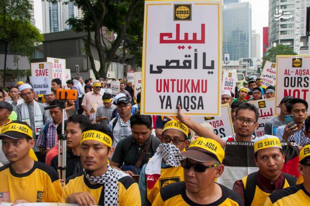 ادامه تظاهرات ضد اسرائیلی در مالزی